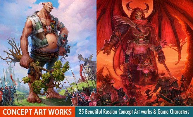 25 Beautiful Russian Concept Art works from Grafit Studio